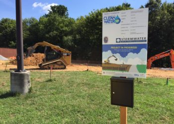 stormwater-construction-at-oxon-hill-middle-school-as-part-of-the-cwp-schools-program